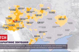 """Коронавірус в Україні: до """"помаранчевої"""" зони перейшла сотня населених пунктів"""