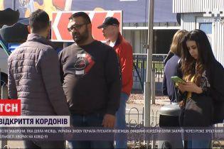 Після місячної заборони влада знову дозволяє іноземцям в'їзд до України