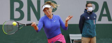 Світоліна обіграла росіянку на старті Roland Garros