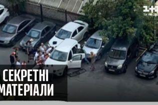 ДТП тещі кандидата в мери Києва – Секретні матеріали