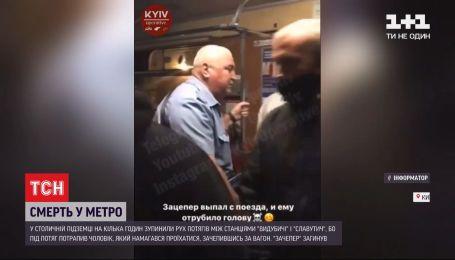 Остановка движения поездов: в столичном метро мужчина попал под поезд