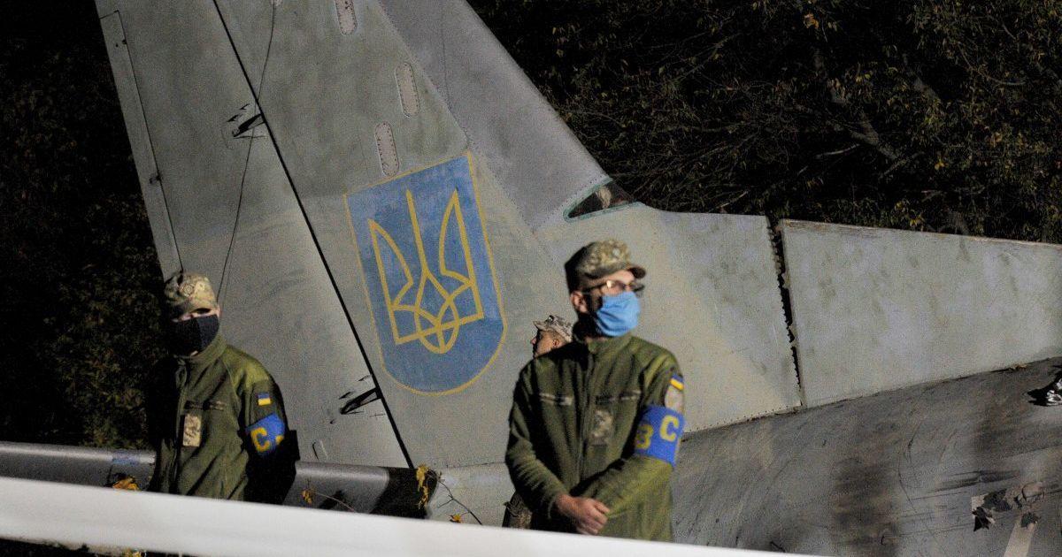 Авиакатастрофа Ан-26 возле Чугуева: приоритет первой посадки предоставили самолету с сыном командующего Воздушных сил