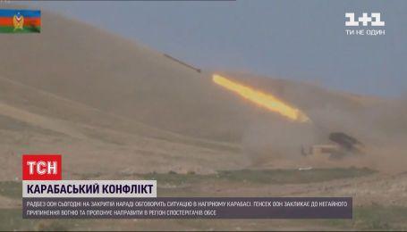 Генсек ООН призвал к прекращению огня в Нагорном Карабахе