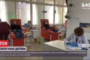 Для ребенка с осложнениями от коронавируса ищут доноров