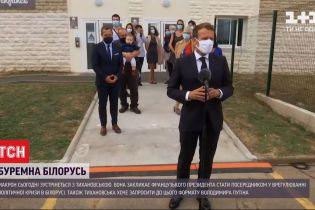 Макрон пообіцяв допомогти зі звільненням політв'язнів у Білорусі