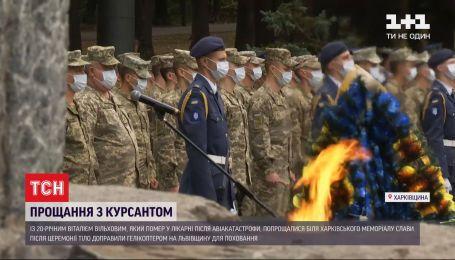 На перший похорон жертв катастрофи Ан-26 прийшли сотні людей