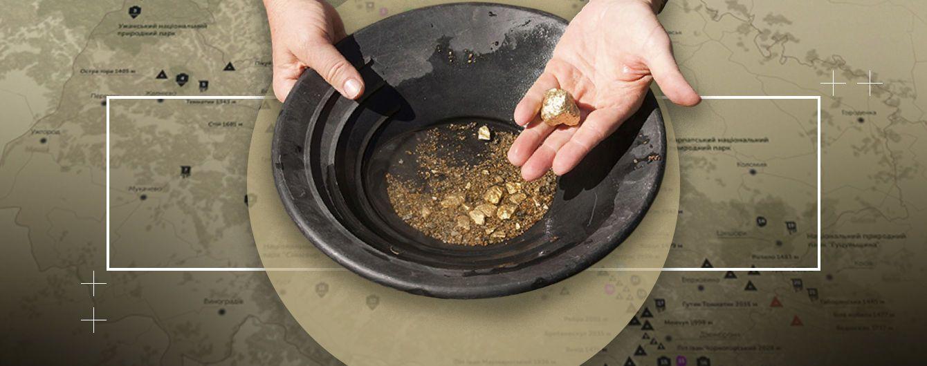 """Спецпроєкт ТСН """"Золота лихоманка"""": де в Україні шукати золото і який інструмент брати для цього"""