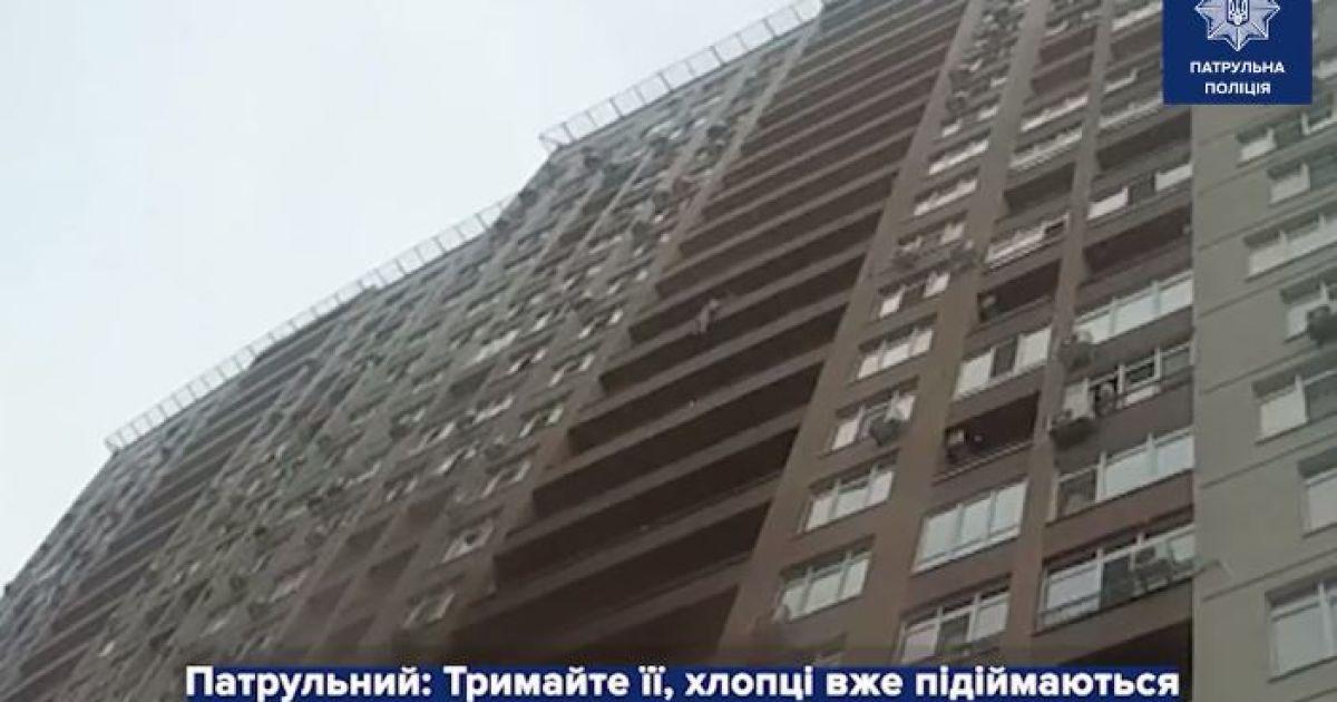 Київський патрульний дивом врятував жінку-самогубцю, вхопивши її вже в польоті