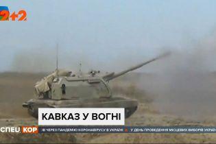 Ад на Кавказе: Нагорный Карабах с каждым днем все глубже погружается в бои