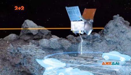 У НАСА триває останній підготовчий етап до польоту зонду на астероїд Бенну