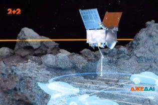 В НАСА продолжается последний подготовительный этап к полету зонда на астероид Бенну