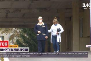 Курсант, який врятувався у катастрофі, вперше вийшов з лікарняної палати та розповів про політ Ан-26