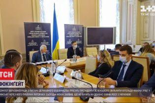 Вітольд Фокін заявив, що не бачить на Донбасі війни між Україною та Росією