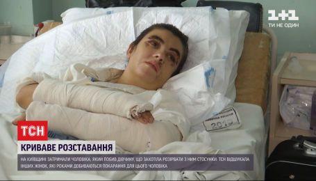 Угрожал, издевался и побил до крови: ТСН пообщалась с жертвой 45-летнего киевлянина