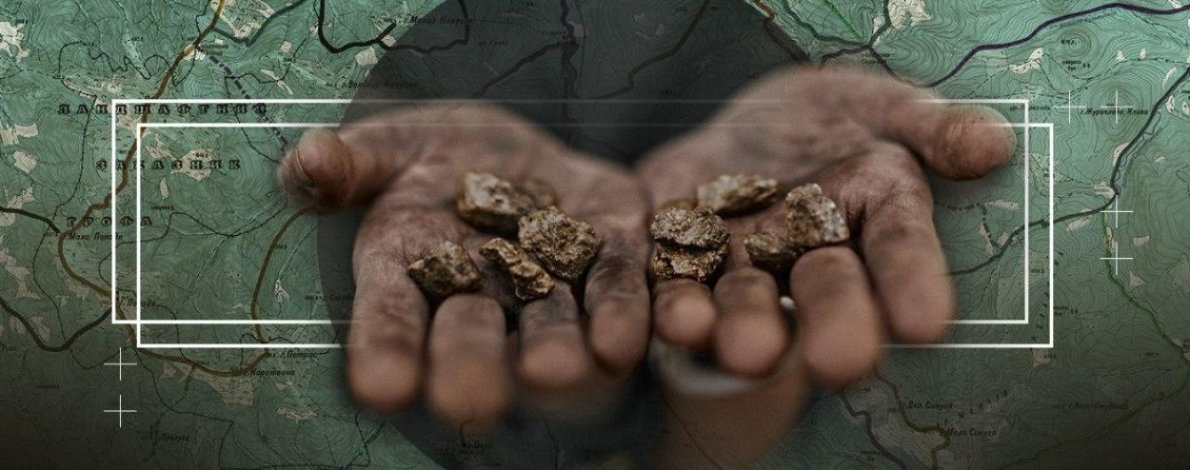 """Спецпроект ТСН """"Золотая лихорадка"""": как украинцы добывают золото из воды, песка и даже старой техники"""