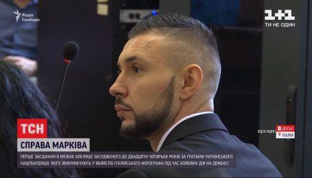 Дело Маркив: в Италии начался апелляционный суд касательно украинского нацгвардийця