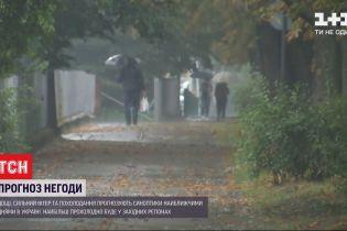 Непогода в Украине: синоптики прогнозируют дожди и похолодание