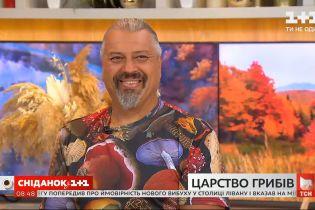 Профессиональный грибник Сергей Пантюк рассказал о тонкостях своего дела