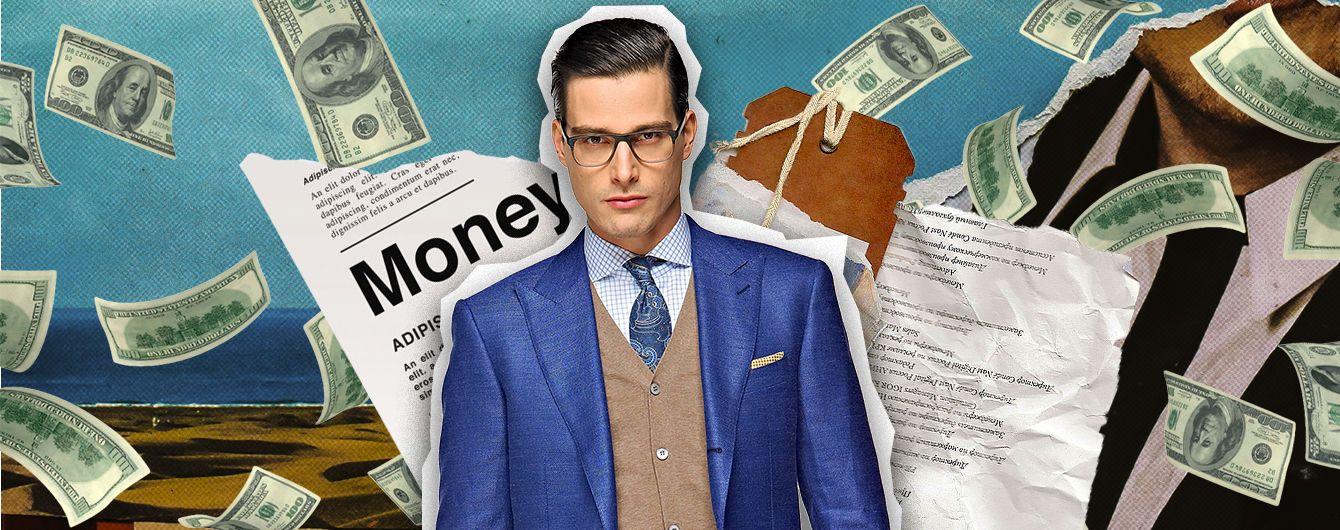 """Вчені знайшли """"гени багатства"""": науковці описали людину схильну розбагатіти"""