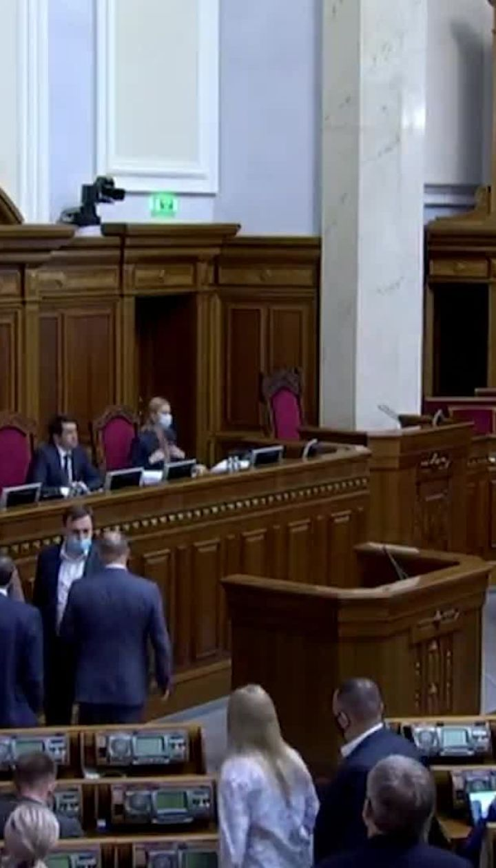 У Верховній Раді спалах коронавірусу: пленарні засідання скасовують, депутати працюватимуть онлайн