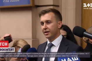 Думки української влади і Фокіна щодо війни на Донбасі розділилися