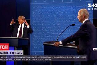 Президентські дебати в США назвали на найзапеклішими в історії сучасних американських виборів