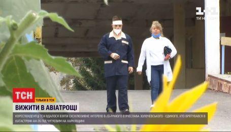 Курсанта, який вибрався з палаючого літака Ан-26, поховають у Львові