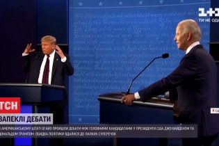 Президентские дебаты в США назвали в самыми ожесточенными в истории современных американских выборов