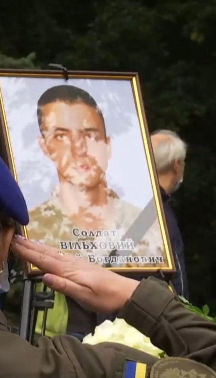 Во Львовской области хоронят 20-летнего курсанта, который скончался в больнице от тяжелых ожогов