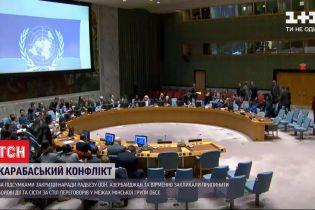 Радбез ООН закликав Вірменію та Азербайджан припинити бойові дії та сісти за стіл переговорів