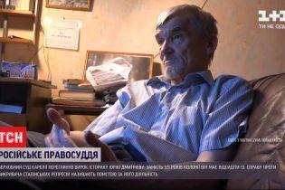 Викривач сталінських репресій: історику Юрію Дмітрієву вчетверо збільшили термін ув'язнення