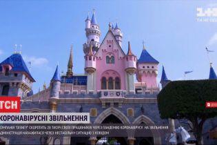 Компанія Disney відмовиться від послуг 28-ми тисяч своїх співробітників через коронавірус