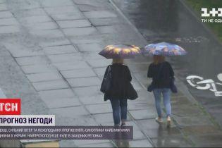 Ухудшение погоды: Украину накрыли дожди и мощные порывы ветра