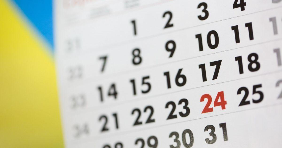 Травневі свята і Великдень: перелік вихідних у наступному місяці