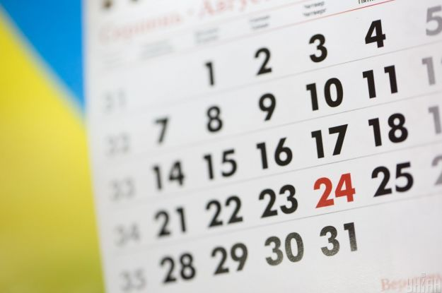 Майские праздники и Пасха: перечень выходных в следующем месяце