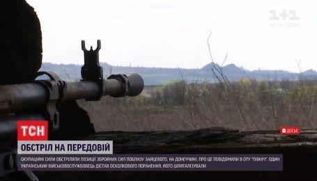Поблизу Зайцевого окупанти відкрили вогонь по позиціях ЗСУ, один український військовий поранений