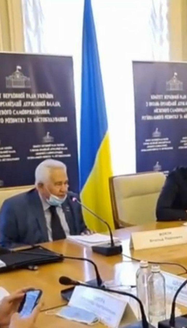 Витольда Фокина уволили с должности первого заместителя председателя украинской делегации ТКГ в Минске