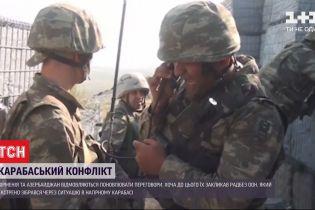 Вірменія та Азербайджан відмовляються поновлювати переговори щодо боїв у Нагірному Карабасі