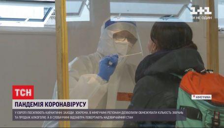 Коронавірусна пандемія: одразу кілька країн у Європі посилюють карантинні заходи