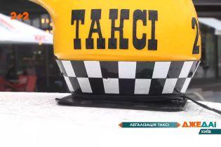 Нові правила таксі: професійно возити пасажирів зможуть лише водії, які подбали про ліцензію
