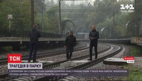У Києві до смерті побили працівницю посольства США