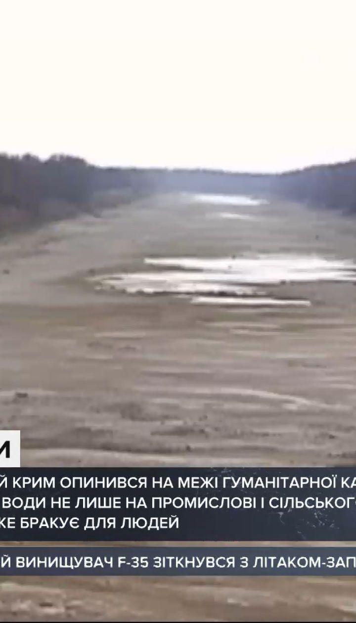 Кремлівська влада Криму примусово купуватиме приватні свердловини та колодязі