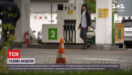 Бомба для економіки: що втрачають українці, заправляючи свої авто газом