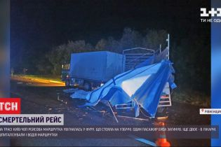 """Одна людина загинула, ще трьох ушпиталили внаслідок ДТП на трасі """"Київ-Чоп"""""""