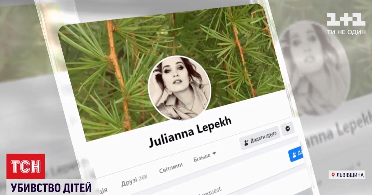 Бывшая модель: что известно о матери, которую подозревают в убийстве дочерей во Львовской области