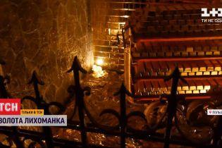 """""""Золотая лихорадка"""": почему Украина не копает свою ценное сырье, а пользуется импортным"""