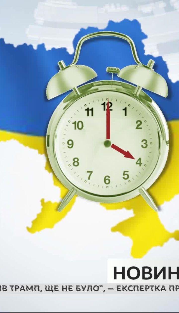 Місцеві вибори, осінній призов та переведення годинників – які зміни чекають на українців у жовтні