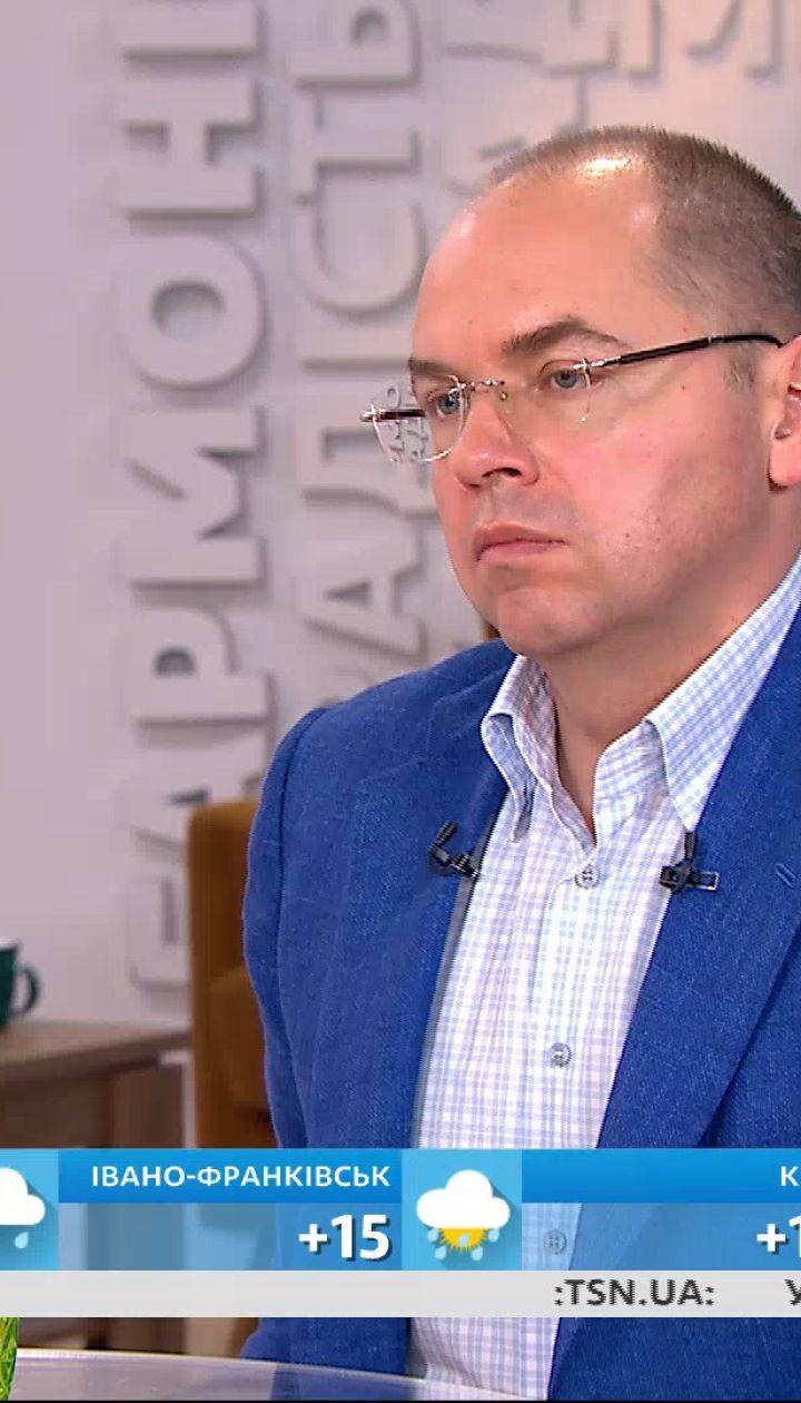 Максим Степанов про вакцини від коронавірусу, тариф на ведення вагітності та доплати медикам