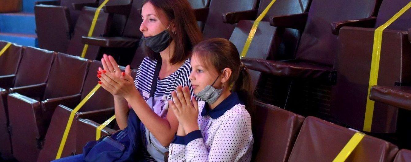 В Україні оновили зони карантину: де діятимуть найсуворіші обмеження