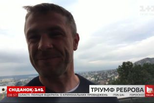 Вывел венгерский футбольный клуб в Лигу Чемпионов: Сергей Ребров о своей победе и дальнейших планах